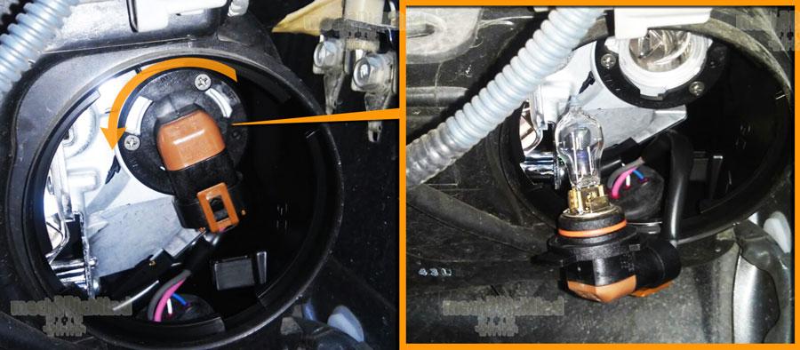 Toyota IQ Sostituzione Lampadina Faro Anabbagliante ...